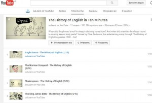 history of english language