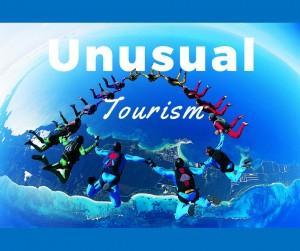 Необычные виды туризма