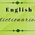 как выбрать словарь английского языка