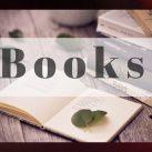 Книги, которые стоит прочитать в 2016