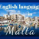 Учить английский язык на Мальте