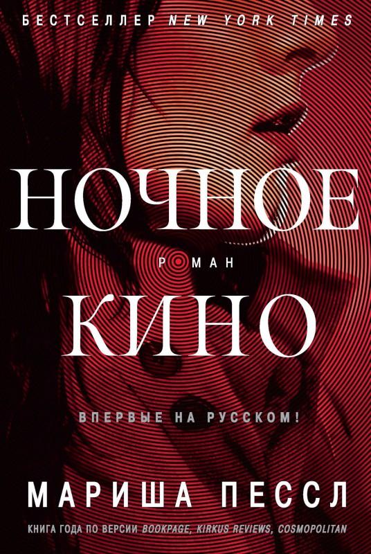Читать книги русская фантастика про попаданцев