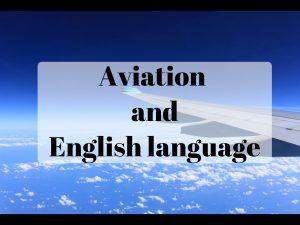 Авиация и английский