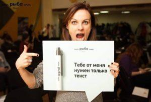 Е. Белоусова
