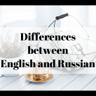 Differences between Russian and English