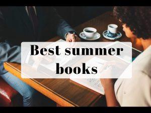 лучшие книги лета 2018