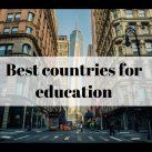 Лучшие страны для образования