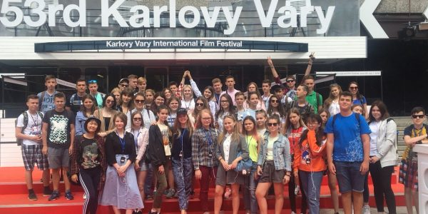 Кинофестиваль в Карловых Варах