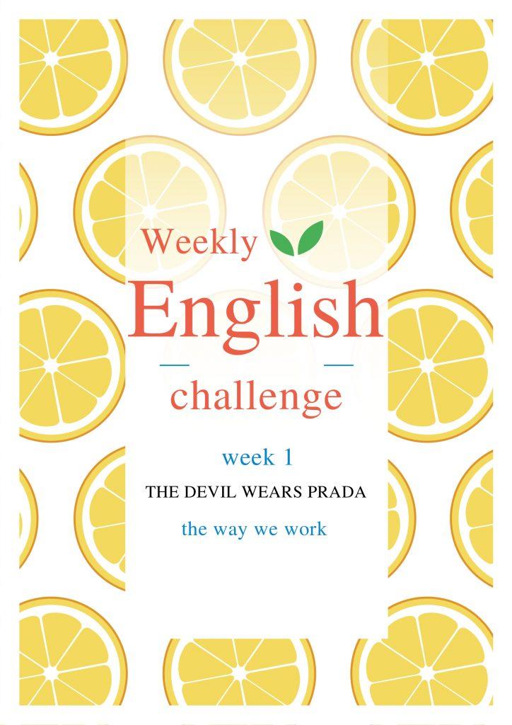 Weekly English challenge - еженедельный курс английского: каждую неделю вы получаете новую тему с заданиями.